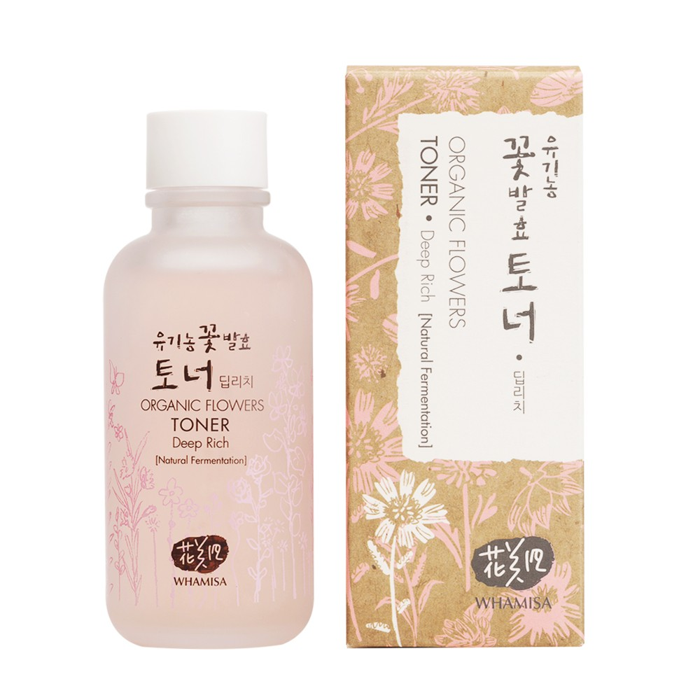Popular All Natural Korean Skin Care